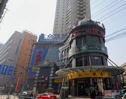 aust-china_shanghai_headquater